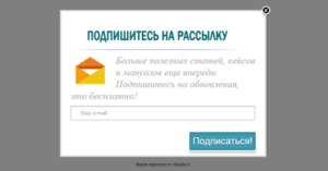 Email маркетинг ресторана - рассылка