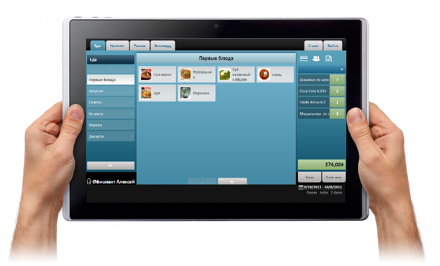 Мифы об автоматизации ресторанов - планшет