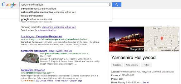3D-тур ресторана Google поиск
