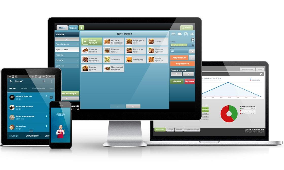 ПОС-система POS Sector - програма для автоматизації ресторанів, барів, кав'ярень. Мобільний застосунок для офіціантів