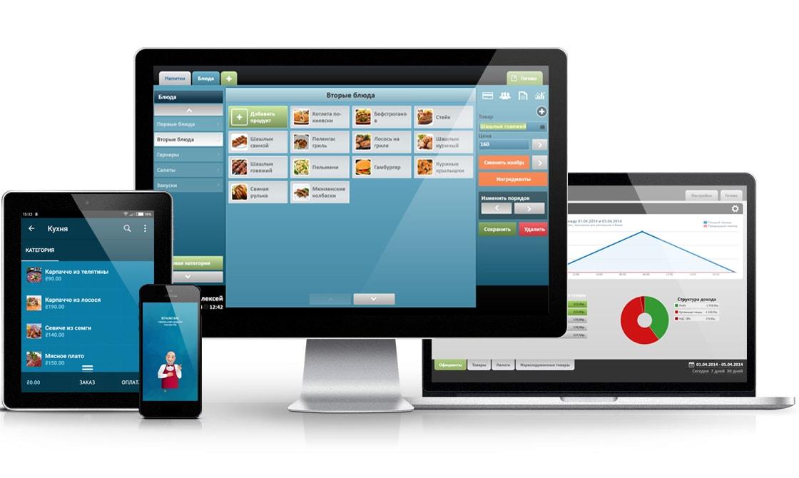ПОС-система POS Sector - программа учета и приложения для приема заказов