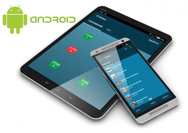 Android приложение Мобильный официант